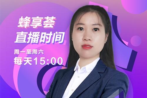 直播预告 美女老师讲乐天堂fun88备用网址,威言微语唠直播!