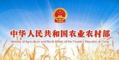 农业农村部发布《人用化学药品转宠物用化学药品注册资料要求》
