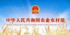 农业农村部:推动养殖环节规范合理用药